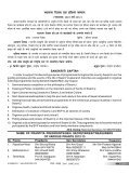 Jun - Bharat Vikas Parishad - Page 5
