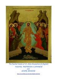 The Paschal Homily of St. John Chrysostom (in English) - Jimdo