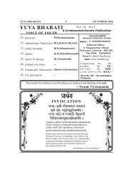 yuva bharati - Vivekananda Kendra Prakashan
