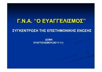 Microsoft PowerPoint - \327. \323\326\317\315\324\317\325\321\307 ...