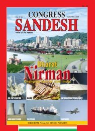 TERRORISM, NAXALISM RETARD PROGRESS - Congress Sandesh