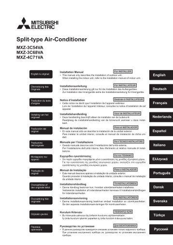 split type room air conditioner operation manual