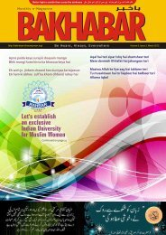 Download pdf - Bihar Anjuman