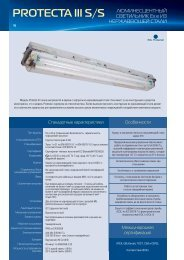 protecta 3 s.s.pdf - Rselectroservice.ru