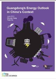 Download report - Civic Exchange
