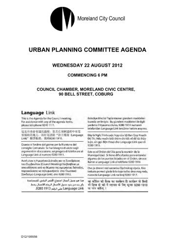 urban planning committee agenda wednesday 22 august 2012