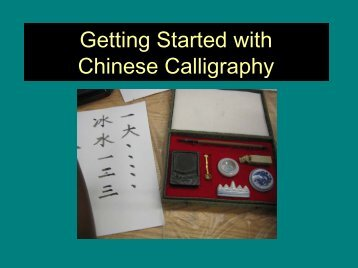 Getting Started with Chinese Calligraphy.pdf