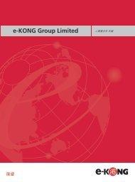 展望 - e-KONG Group Limited