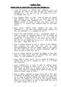 fcgkj ljdkj] f'k{kk foHkkx - Education Department of Bihar - Page 6
