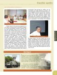 Vol. 29, Issue 09, September 2009 - DRDO - Page 7