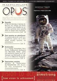 OPUS C.qxp - Icbdr