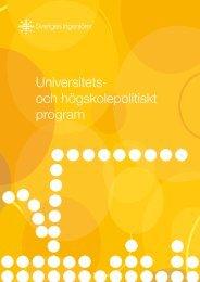 Universitets- och högskolepolitiskt program - Sveriges ingenjörer