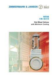 Hot Blast Valves - Z&J Technologies GmbH