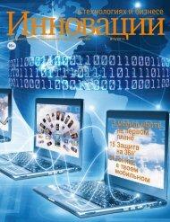IBM_3-2014
