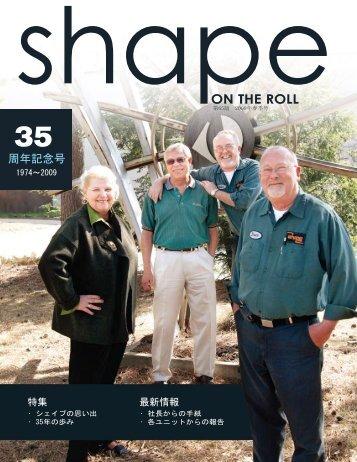 周年記念号 - Shape Corp
