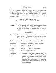 Law - The Royal Film Commission Jordan