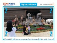 Mystery News - May 25th Issue 311 - First News