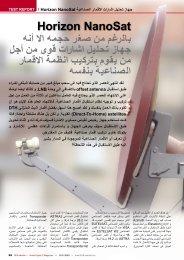 Horizon NanoSat - TELE-satellite International Magazine
