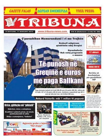 Të punosh në Greqinë e euros me paga Ballkani - Tribuna News