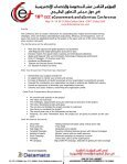 18th eGovernment Conference Greetings, We would like ... - Datamatix - Page 2
