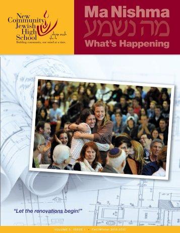 Fall/Winter 2012-2013 Newsletter - New Community Jewish High ...