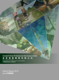 2012中期報告 - GreaterChina Professional Services