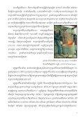 buraNviTüaGMB Ielah¼ - Center for Khmer Studies - Page 2