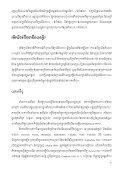 buraNviTüaGMB Ielah¼ - Center for Khmer Studies - Page 3