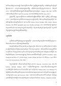buraNviTüaGMB Ielah¼ - Center for Khmer Studies - Page 4