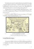 buraNviTüaGMB Ielah¼ - Center for Khmer Studies - Page 6
