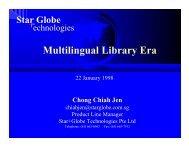presentation slides [PDF - 297 kb] - HKUST Library Home Page
