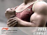 李宁有限公司2008 年度业绩推介 - Li Ning