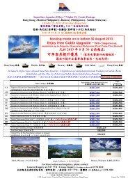 2013年10月31日 - Star Cruises