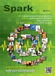 Download Spark Vol.2 : Feb 2012 in PDF - FlipBookSoft