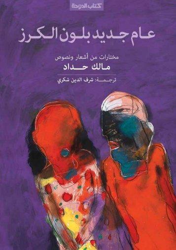 BOOK 75
