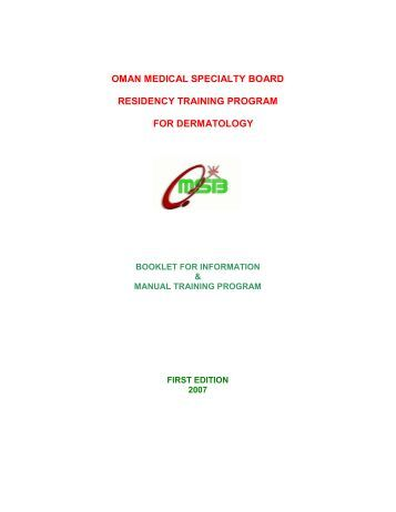 Oman Medical Specialty Board Residency Training Program For