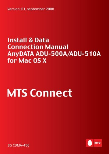 """MTS Connect"" for Mac OS version 1, September"