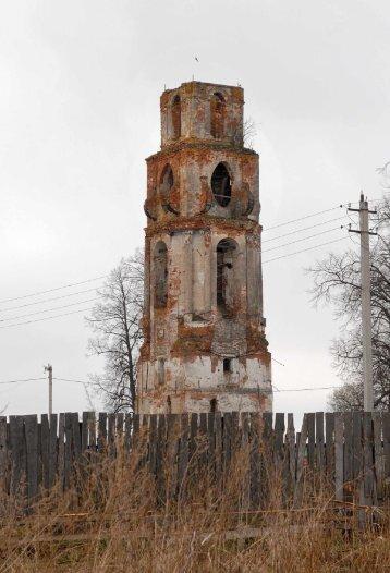 колокольня.2012 г.