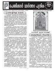 News letter 2