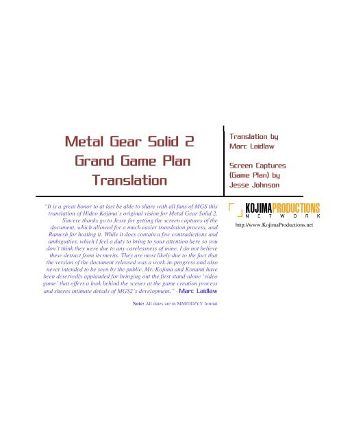 metal-gear-solid-2-gdd