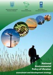 National Environmental Policy of Ukraine (main) - UNDP in Ukraine