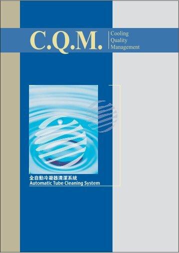 Cqmbilingualcatalogue atal