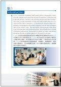 Cqmbilingualcatalogue atal - Page 2