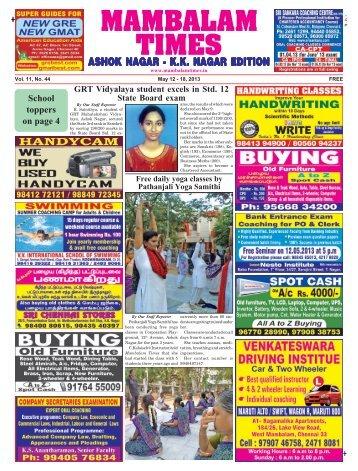 kk nagar edition - MAMBALAM TIMES