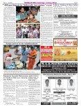 kk nagar edition - MAMBALAM TIMES - Page 6