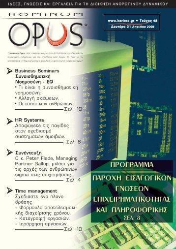 OPUS 48:OPUS.qxd - Icbdr