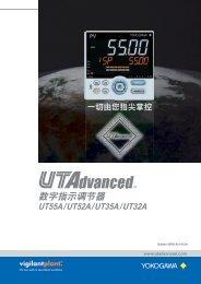 UTAdvanced数字指示调节器(产品样本) - Yokogawa