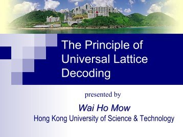 Principle of Universal Lattice Decoding