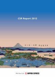 CSR Report 2012 [PDF 4080KB] - Nippon Express