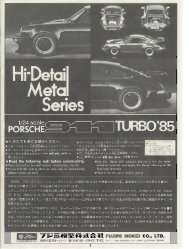Porsche 911 Turbo '8..